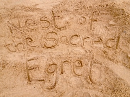 sacred sand sculpture